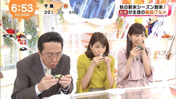 2017年10月30日永島優美の画像19枚目