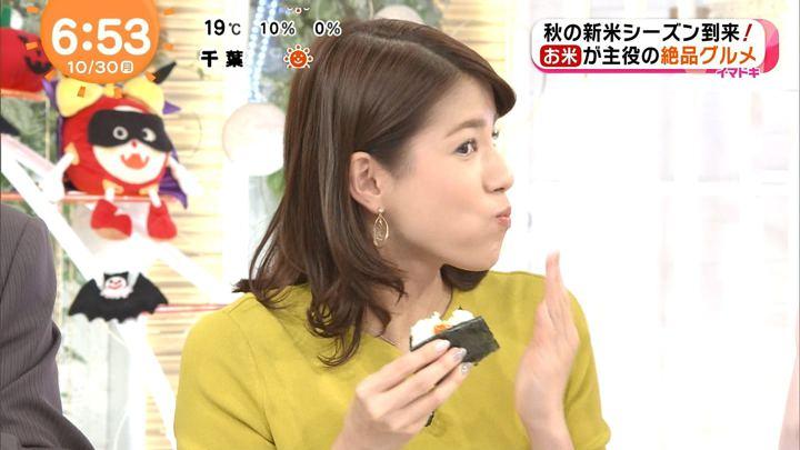 2017年10月30日永島優美の画像20枚目