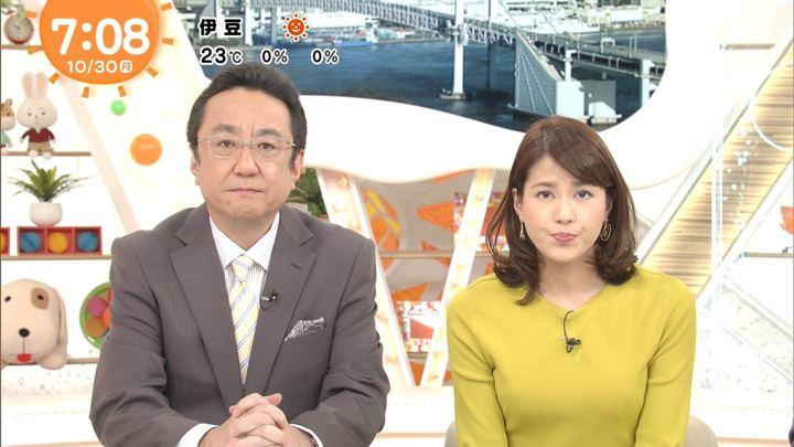 2017年10月30日永島優美の画像26枚目