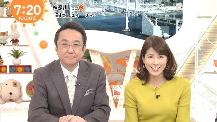 2017年10月30日永島優美の画像28枚目