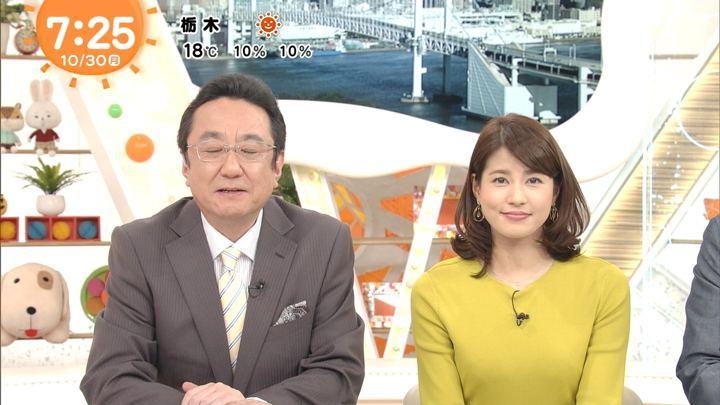 2017年10月30日永島優美の画像29枚目
