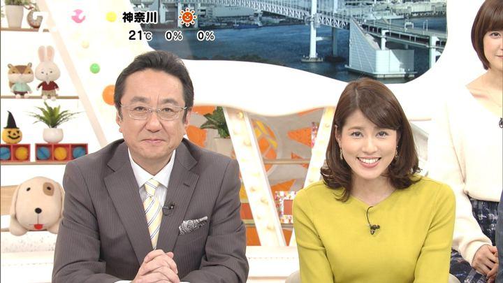2017年10月30日永島優美の画像33枚目