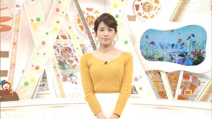 2017年11月03日永島優美の画像01枚目