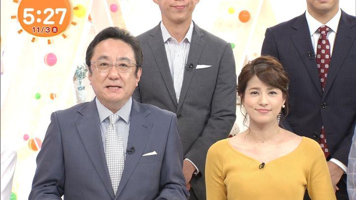 2017年11月03日永島優美の画像04枚目