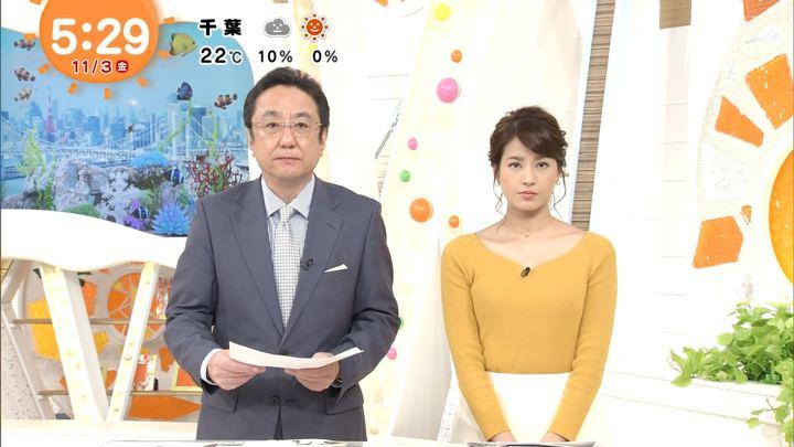 2017年11月03日永島優美の画像05枚目
