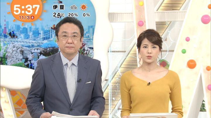 2017年11月03日永島優美の画像06枚目