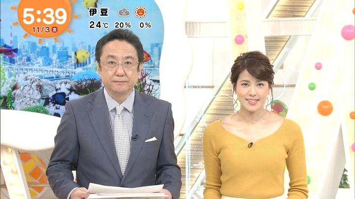 2017年11月03日永島優美の画像08枚目
