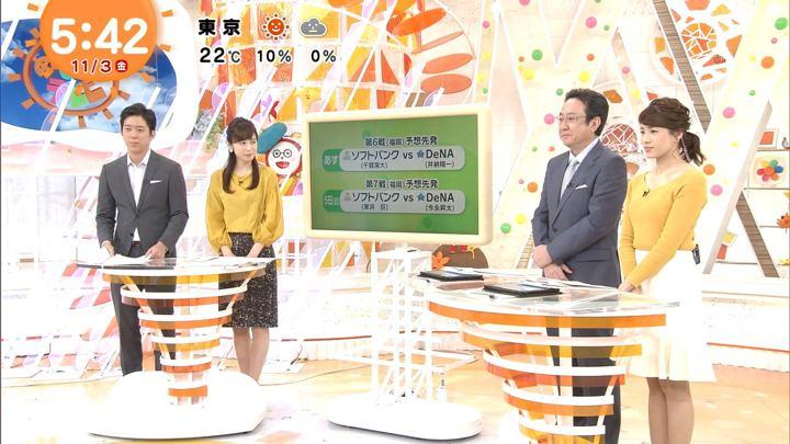 2017年11月03日永島優美の画像09枚目