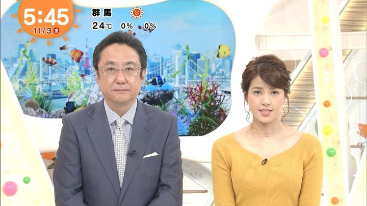 2017年11月03日永島優美の画像10枚目