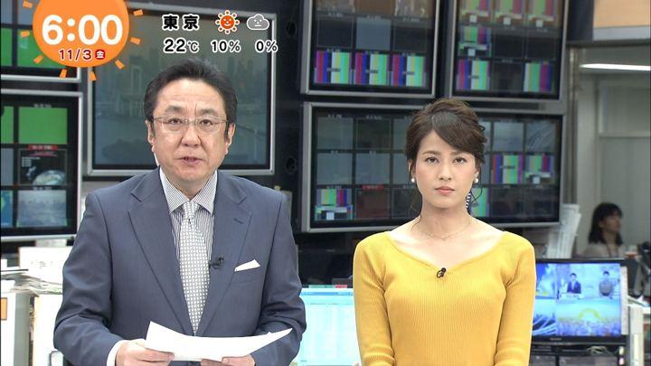 2017年11月03日永島優美の画像11枚目