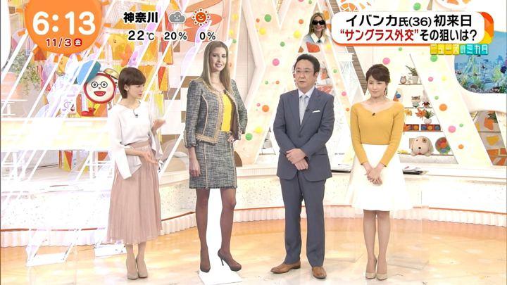 2017年11月03日永島優美の画像13枚目