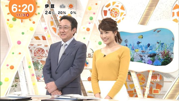 2017年11月03日永島優美の画像15枚目
