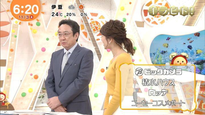 2017年11月03日永島優美の画像16枚目