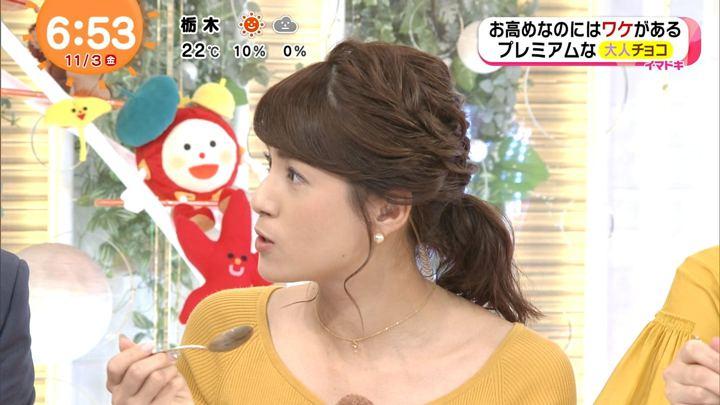 2017年11月03日永島優美の画像22枚目