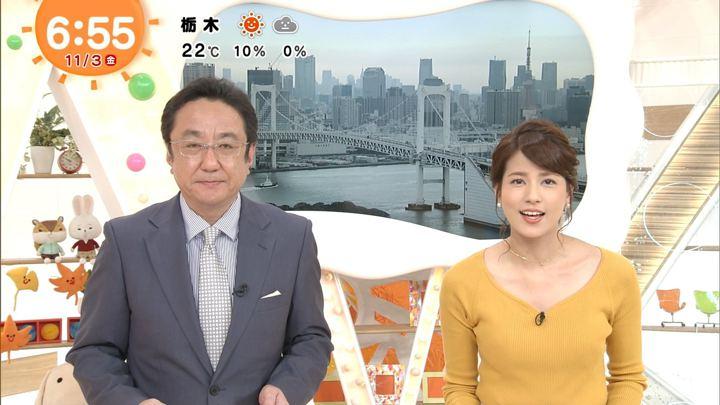 2017年11月03日永島優美の画像24枚目