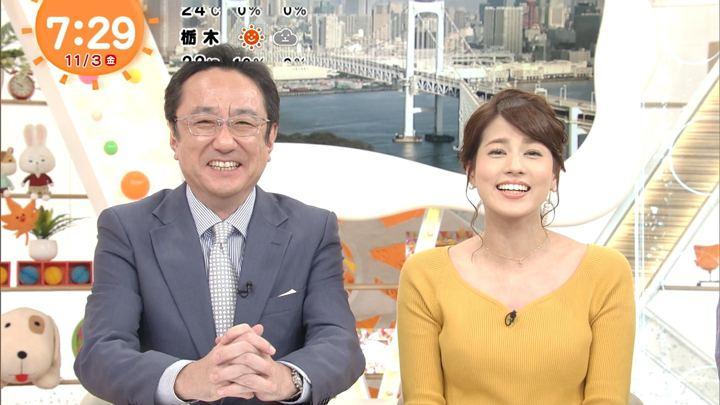 2017年11月03日永島優美の画像29枚目