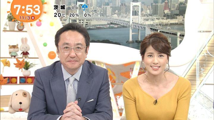 2017年11月03日永島優美の画像31枚目