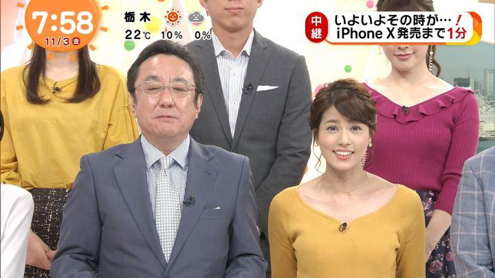2017年11月03日永島優美の画像32枚目