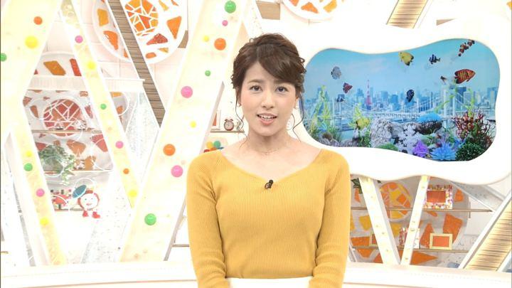 2017年11月03日永島優美の画像35枚目