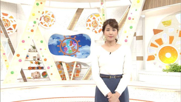 2017年11月06日永島優美の画像01枚目