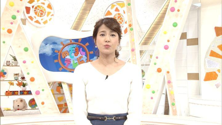 2017年11月06日永島優美の画像03枚目