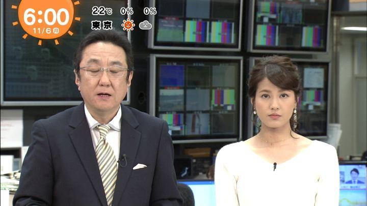 2017年11月06日永島優美の画像09枚目