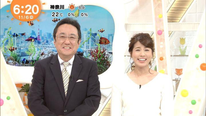 2017年11月06日永島優美の画像11枚目