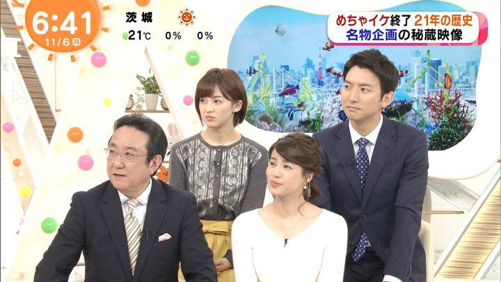 2017年11月06日永島優美の画像13枚目