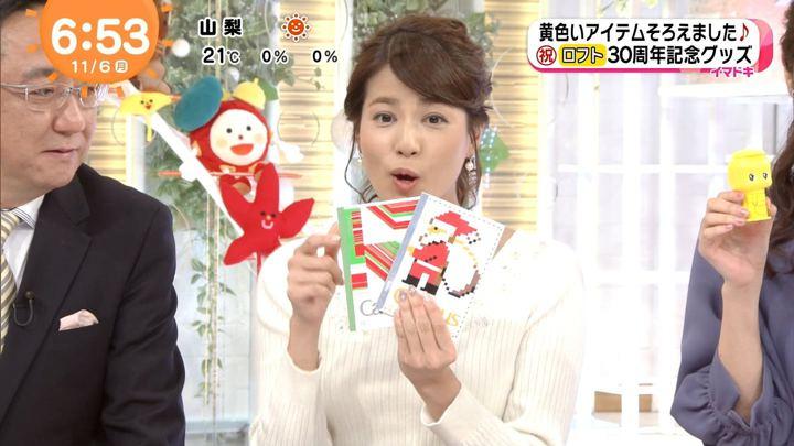 2017年11月06日永島優美の画像15枚目
