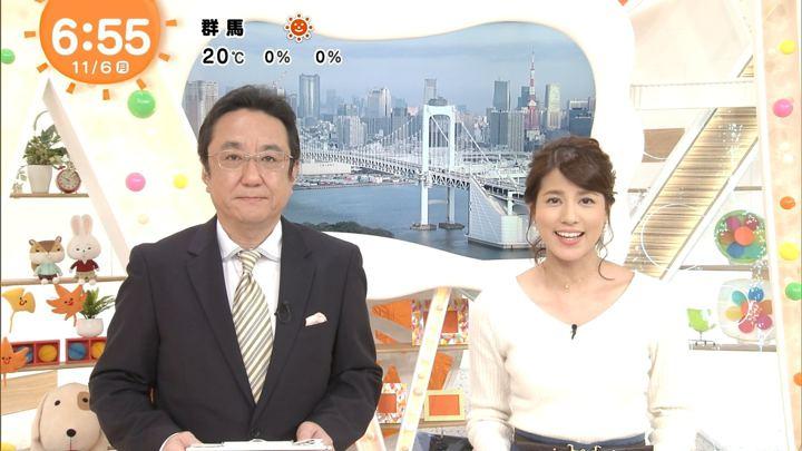 2017年11月06日永島優美の画像18枚目