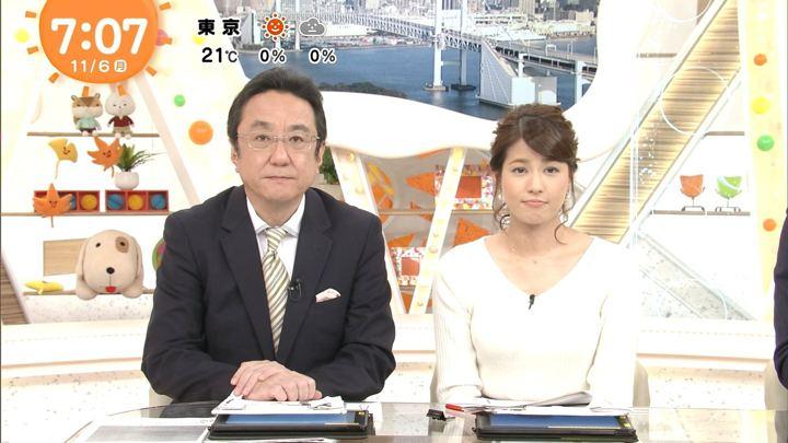 2017年11月06日永島優美の画像19枚目