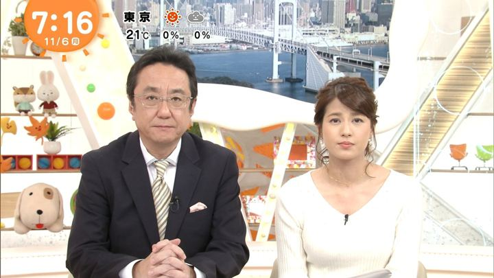 2017年11月06日永島優美の画像20枚目