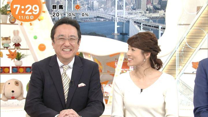 2017年11月06日永島優美の画像25枚目