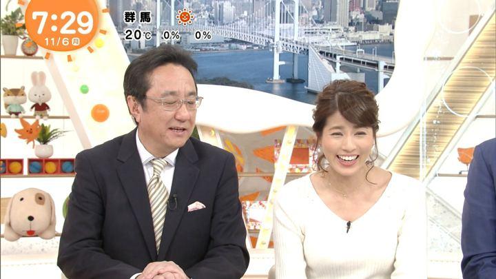 2017年11月06日永島優美の画像26枚目