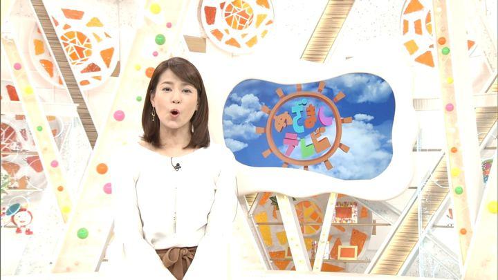 2017年11月08日永島優美の画像02枚目