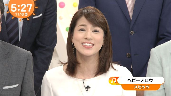 2017年11月08日永島優美の画像03枚目