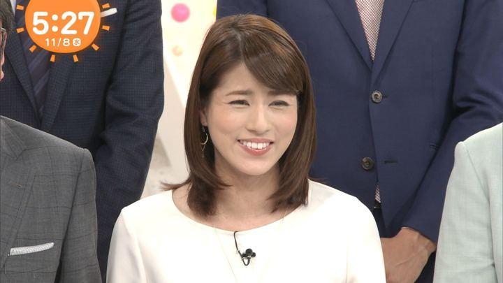2017年11月08日永島優美の画像04枚目