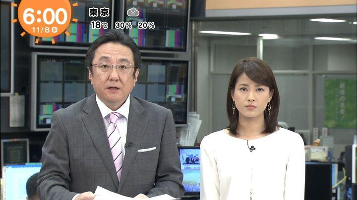 2017年11月08日永島優美の画像07枚目