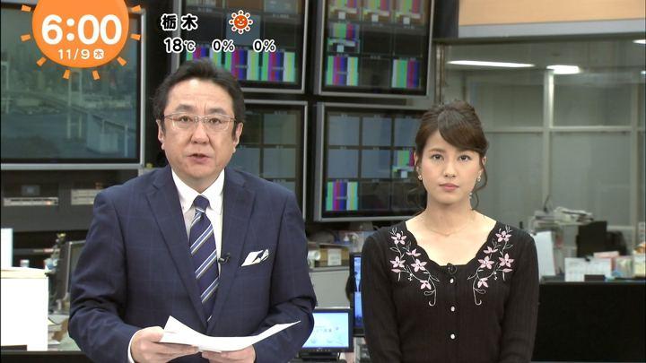 2017年11月09日永島優美の画像05枚目