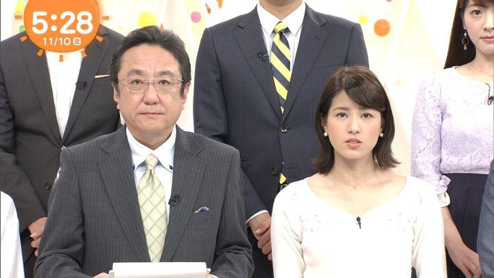 2017年11月10日永島優美の画像03枚目