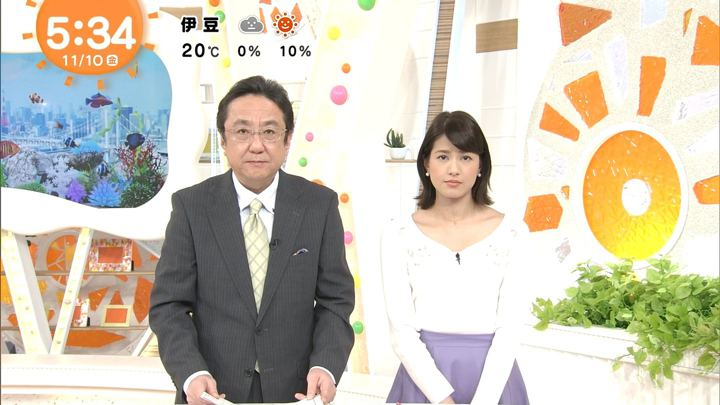 2017年11月10日永島優美の画像04枚目