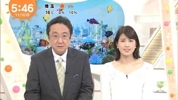2017年11月10日永島優美の画像05枚目