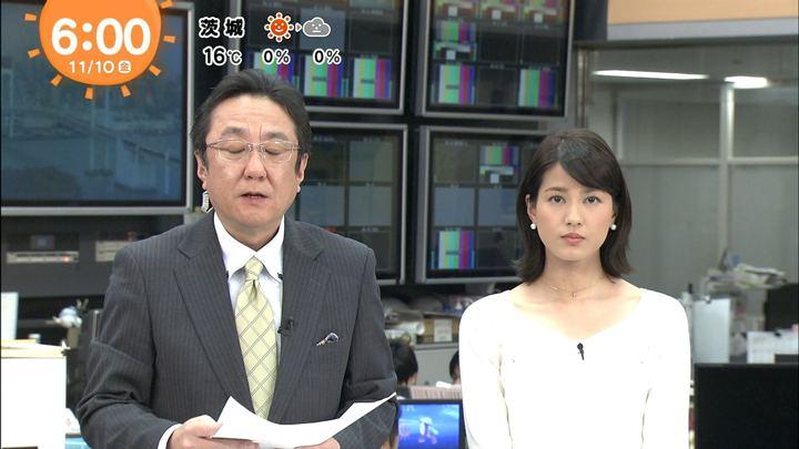2017年11月10日永島優美の画像06枚目