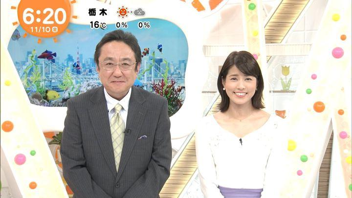 2017年11月10日永島優美の画像08枚目