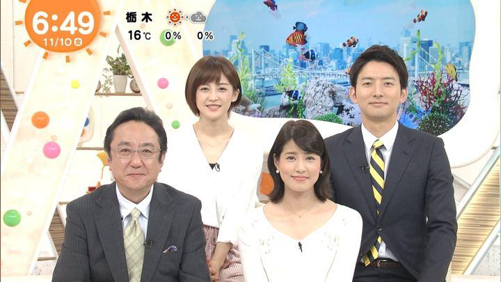 2017年11月10日永島優美の画像10枚目
