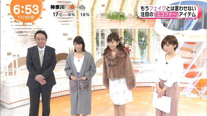 2017年11月10日永島優美の画像11枚目