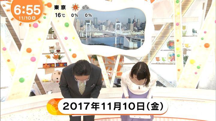 2017年11月10日永島優美の画像14枚目