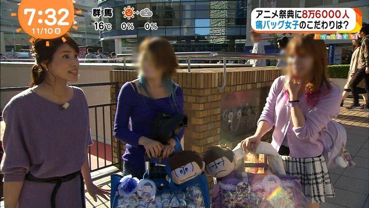2017年11月10日永島優美の画像21枚目