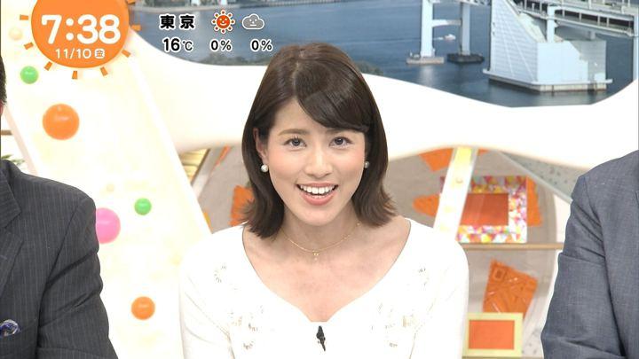 2017年11月10日永島優美の画像31枚目