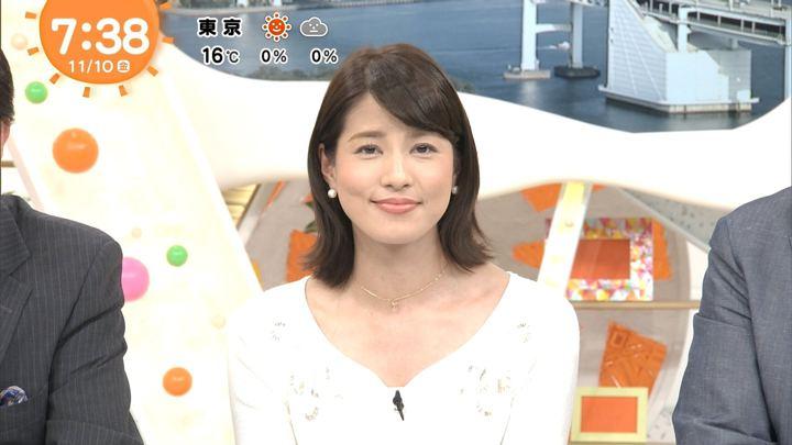 2017年11月10日永島優美の画像32枚目